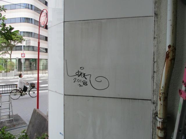 外壁落書き洗浄前